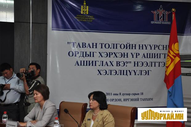 2011-08tavantolgoi12