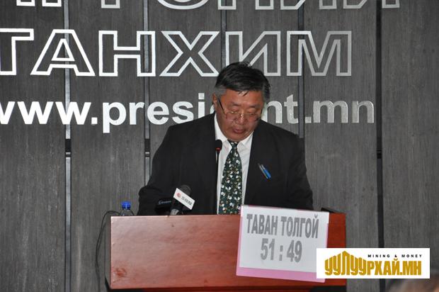 2011-08tavantolgoi21