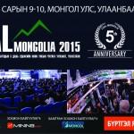 """""""COAL MONGOLIA-2015""""чуулганы бүртгэлийн хөнгөлөлтэй хугацаа дуусахад цөөн хоног үлдлээ."""
